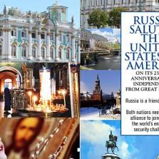 Россия поздравляет Америку с освобождением от Британии