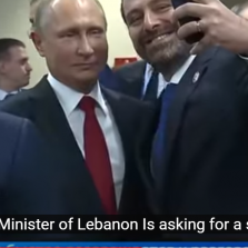Putin Hobnobbing with World Leaders and VIPs at the World Cup - a Mini-Summit (Video)