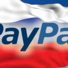 Cash-based electronic payments are big business in Russia