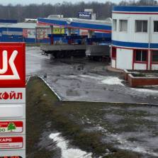 "LUKoil is not the first Russian company to be accused of financing ""terrorism"" by Ukraine"