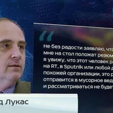 Русских журналистов -взять да запретить