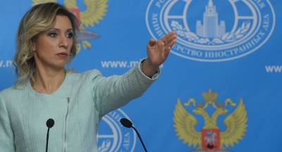 Maria Zakharova is not amused