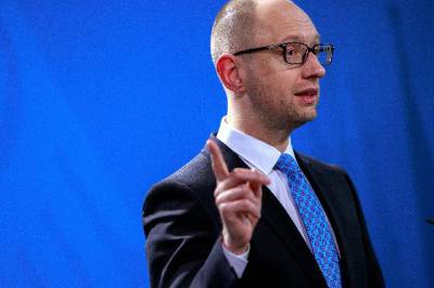 """"""" One dollar? I'll take it!""""  Ukrainian Prime Minister Arseniy Yatsenyuk is asking the U.S. to please join its privatization efforts this year as the struggling nation looks to raise capital as it reforms its economy 