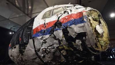 Australia Takes Point: Will Sue Russia and Putin for MH17 64114446-474b-4dd3-b993-ae596566f530