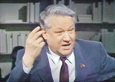Борис Ельцин: «Нужна многопартийность, или мы скатимся в болото...» Фото: youtube.com