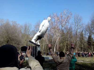Lenin Statue On Private Property