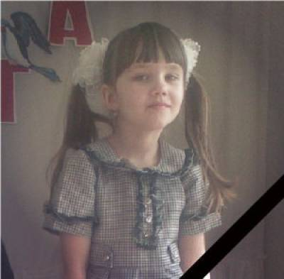8-year-old Polina
