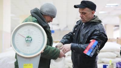 Eastern Ukraine returns to the ruble