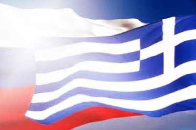 EU Set to Blame Russia for Ukraine Violence – but Greece...