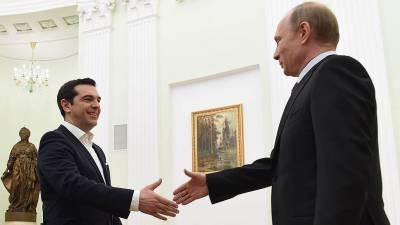 Владимир Путин на переговорах с Алексисом Ципрасом