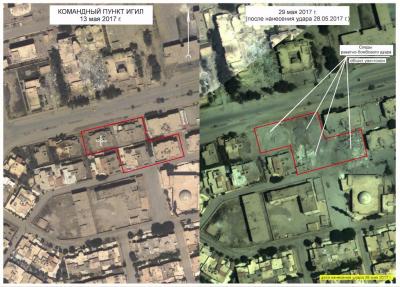 The alleged site of the airstrike (via Al Masdar News)
