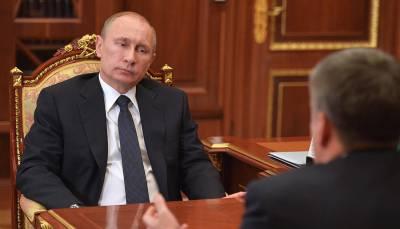 Blame Putin. It never fails.