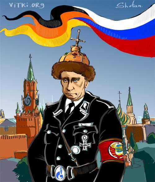 <figcaption>Примерно такой образ президента России создает собкор Шпигеля в Москве</figcaption>