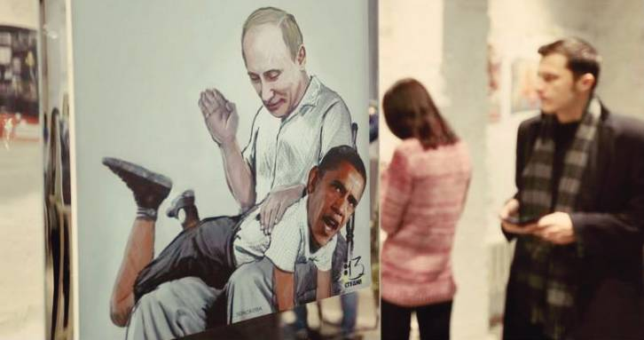 <figcaption>From a 2014 art exhibition in Moscow</figcaption>