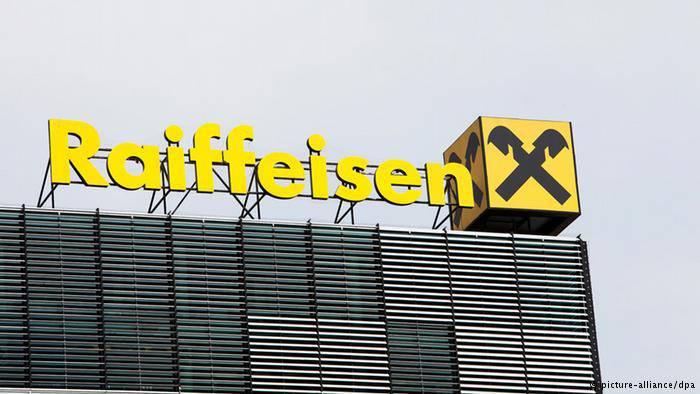 <figcaption>Русская дочка банка Raiffeisen Bank International продолжает кормить своих австрийских акционеров</figcaption>