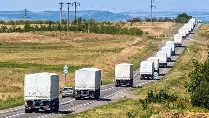 <figcaption> The 24th column of humanitarian aid departed the suburbs of Moscow for Donbass. </figcaption>