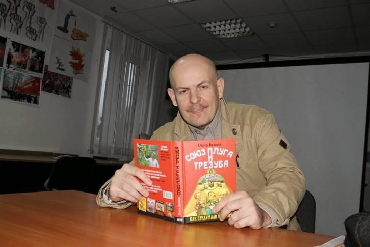 <figcaption>Author, historian and journalist Oles Buzina</figcaption>