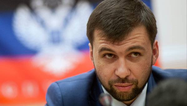 <figcaption>Vice Speaker of the People's Council of the self-proclaimed Donetsk People's Republic (DPR) Denis Pushilin   Photo: Evgeniy Maloletka, AP Photo</figcaption>