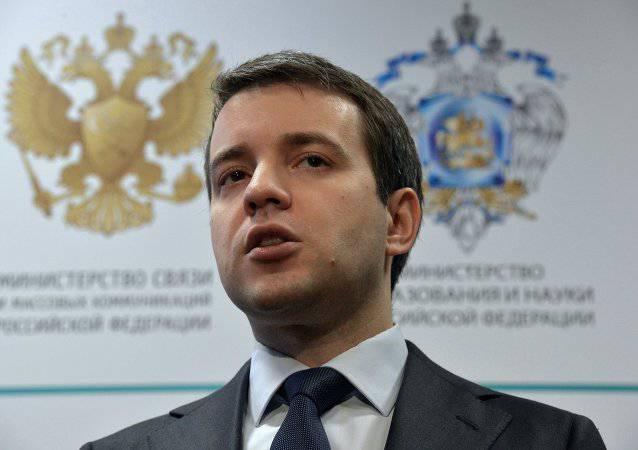 <figcaption>Nikolay Nikiferov</figcaption>