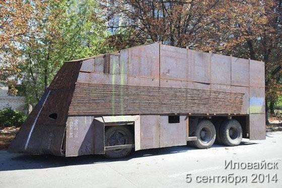 """A Ukrainian """"Salo"""" Class Tank"""