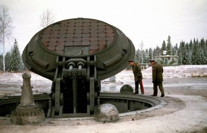 <figcaption>A ballistic missile silo (archive) | Photo: ©AP</figcaption>