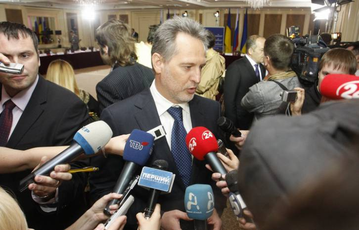 <figcaption>In case Firtash opts to leave Austria, the 125 million euro bail will be transferred to Austria's budget</figcaption>