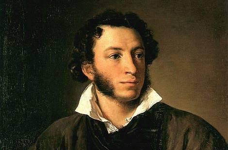 <figcaption>Alexander Pushkin</figcaption>