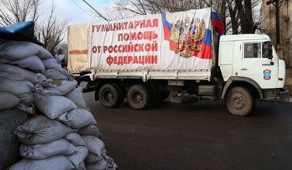<figcaption>A Russian humanitarian invasion.</figcaption>