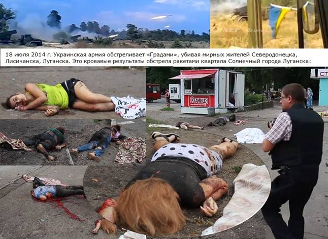 Victims of the Ukrainian 'anti-terrorism' in Novorossya