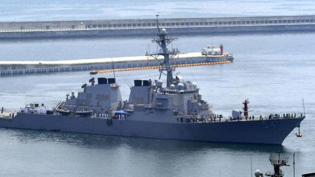 The USS Curtis Wilbur deliberately sailed near one of the Beijing-controlled islands in the South China Sea