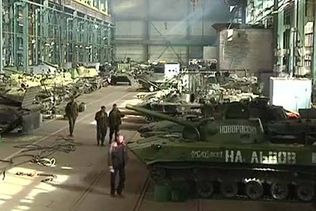 <figcaption>The picture of the Corum Donetskgormash plant</figcaption>