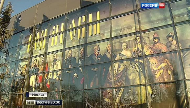 <figcaption>Pavilion No. 57 of All-Russia Exhibition Centre (VDNKh) in Moscow is now home to the permanent exhibition Russia - My Story</figcaption>