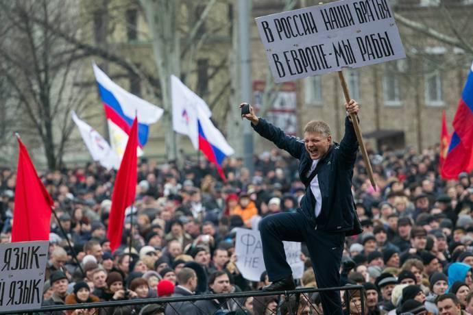 <figcaption>Донбасс не претендует на территорию майданутой Украины</figcaption>