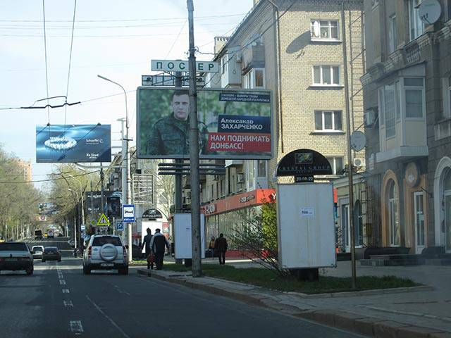 A billboard depicting Alexander Zakharchenko, prime minister of the self-proclaimed Donetsk People's Republic | Photo: Joshua Tartakovsky
