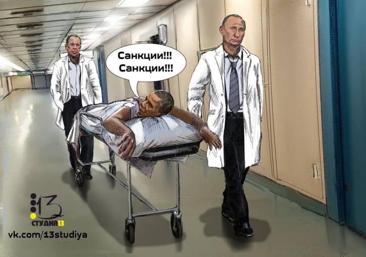 <figcaption>Obama: Lift Sanctions... Impose sanctions</figcaption>