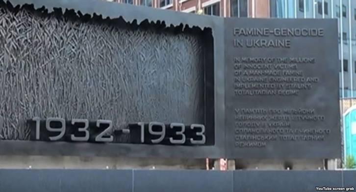 <figcaption>В Вашингтоне установлен мемориал жертвам голодомора ... только на Украине. А остальные не считаются</figcaption>