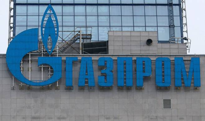<figcaption>Gazprom is unlikely to suffer long-term losses, thanks to a $400 billion gas deal penned with China last year.</figcaption>