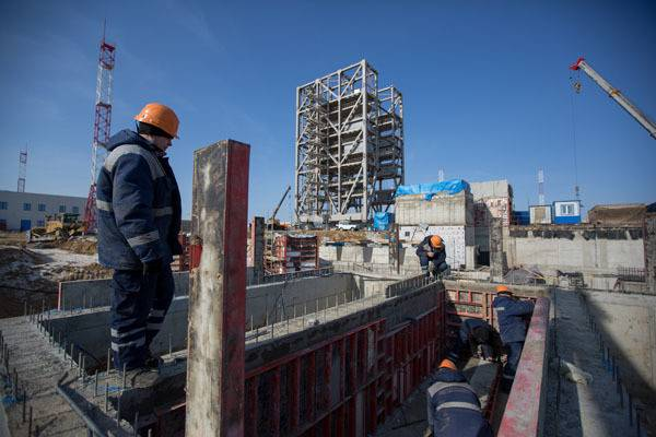 <figcaption>Vostochny Cosmodrome under construction in Amur region, Far East, Russia</figcaption>
