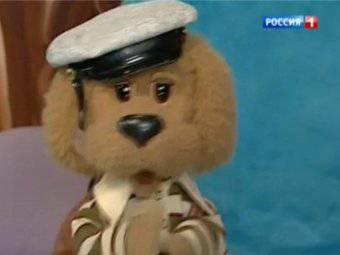 <figcaption>Puppet dog Filya - The symbol of Russian miitarism</figcaption>