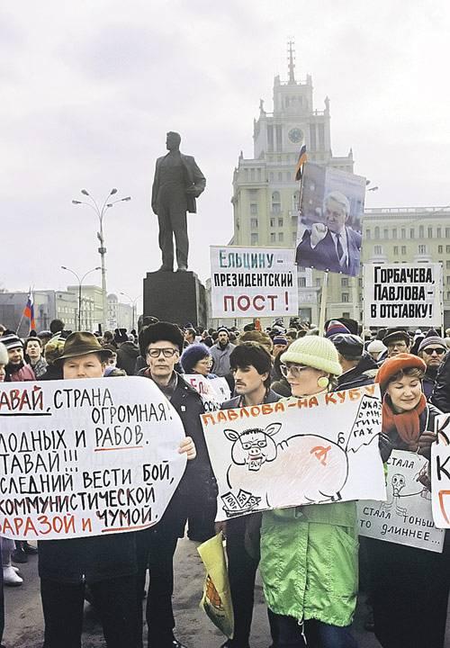 <figcaption>Март 1991-го, митинг сторонников Ельцина в Москве - словно копия Болотной и Майдана - с аналогичными результатом для протестующих | Фото: РИА Новости</figcaption>