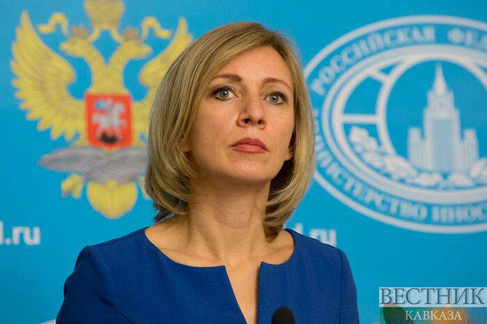 <figcaption>Maria Zakharova, patron saint of curb-stomping BS</figcaption>