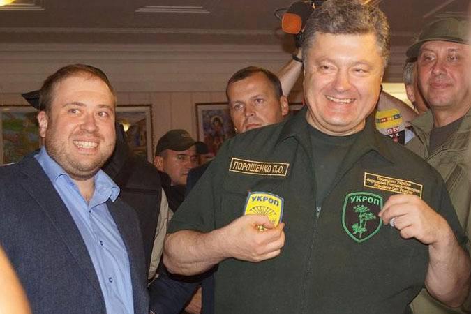 <figcaption>Петр Порошенко: да, ничего из обещанного не сделано, зато посмотрите какой на Украине взошел укроп! | Фото: facebook.com</figcaption>