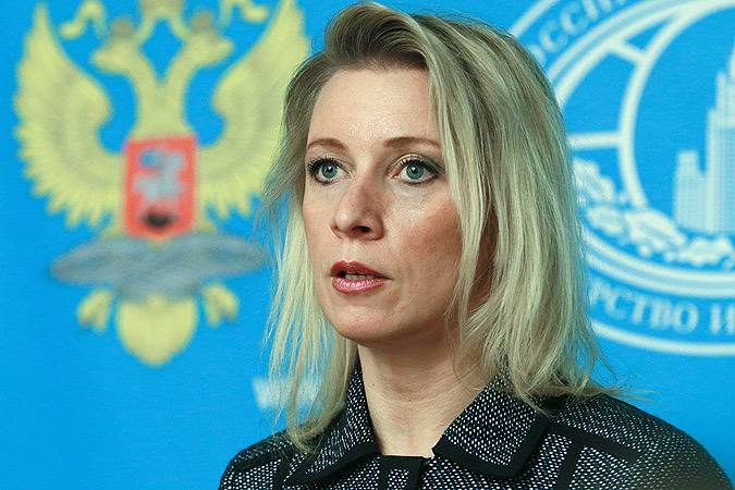 <figcaption>Russian Foreign Ministry Spokeswoman Maria Zakharova - sharp, witty, charming</figcaption>