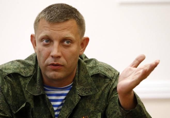 <figcaption>Alexander Zakharchenko</figcaption>