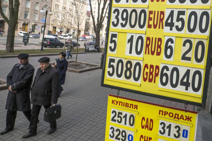 <figcaption>Kiev government is keeping the currency exchange rate 22-25 to the dollar </figcaption>