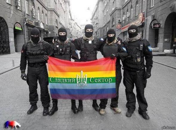 <figcaption>С точки зрения европейских ценностей, разгон гей-парада преступление не уголовное, а политическое</figcaption>
