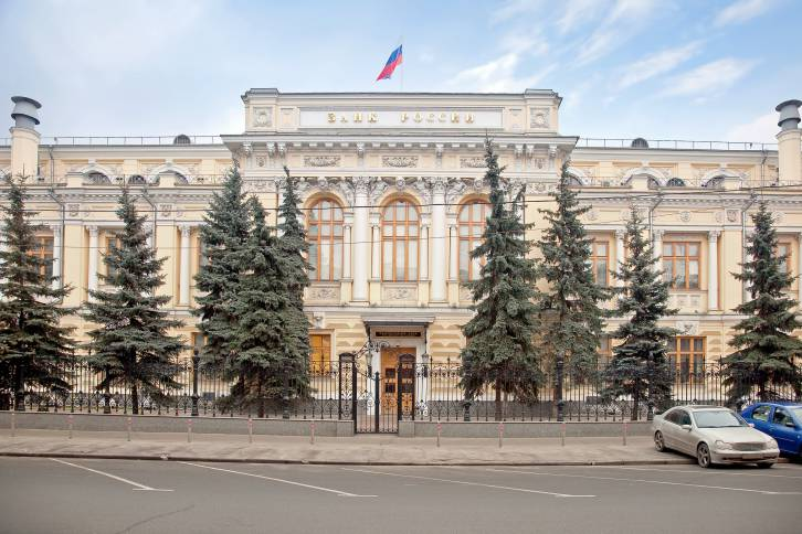 <figcaption>Russia's Central Bank</figcaption>
