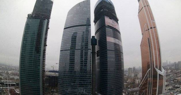 <figcaption>A general view shows the Moscow International Business Center and the Mercury City Tower | Photo: Sergei Karpukhin, REUTERS</figcaption>