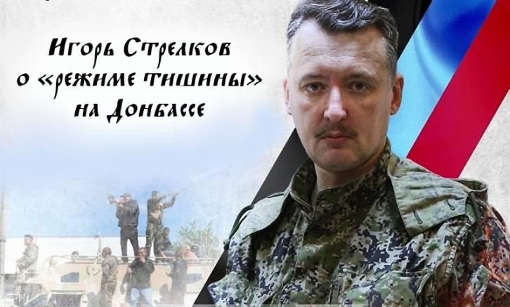 <figcaption>He saved Donbas</figcaption>