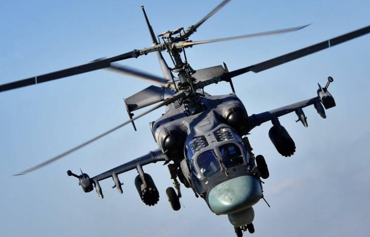 <figcaption>The Russian Kamov Ka-52</figcaption>